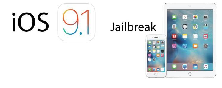 How To Jailbreak iOS 9.1 On iPad Pro [4K Tutorial]