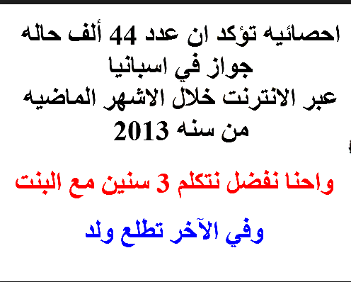 نكت عراقية مضحكة أجمد نكت عراقية من الآخر 2017