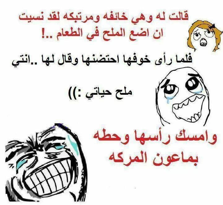 نكات عراقية 2017 جامدة جدا مش هتقدر تبطل ضحك ادخل بدون تردد