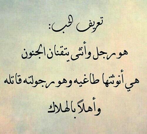 اجمل كلام الحب والعشق والغرام ومقتطفات جميلة من احلي القصائد