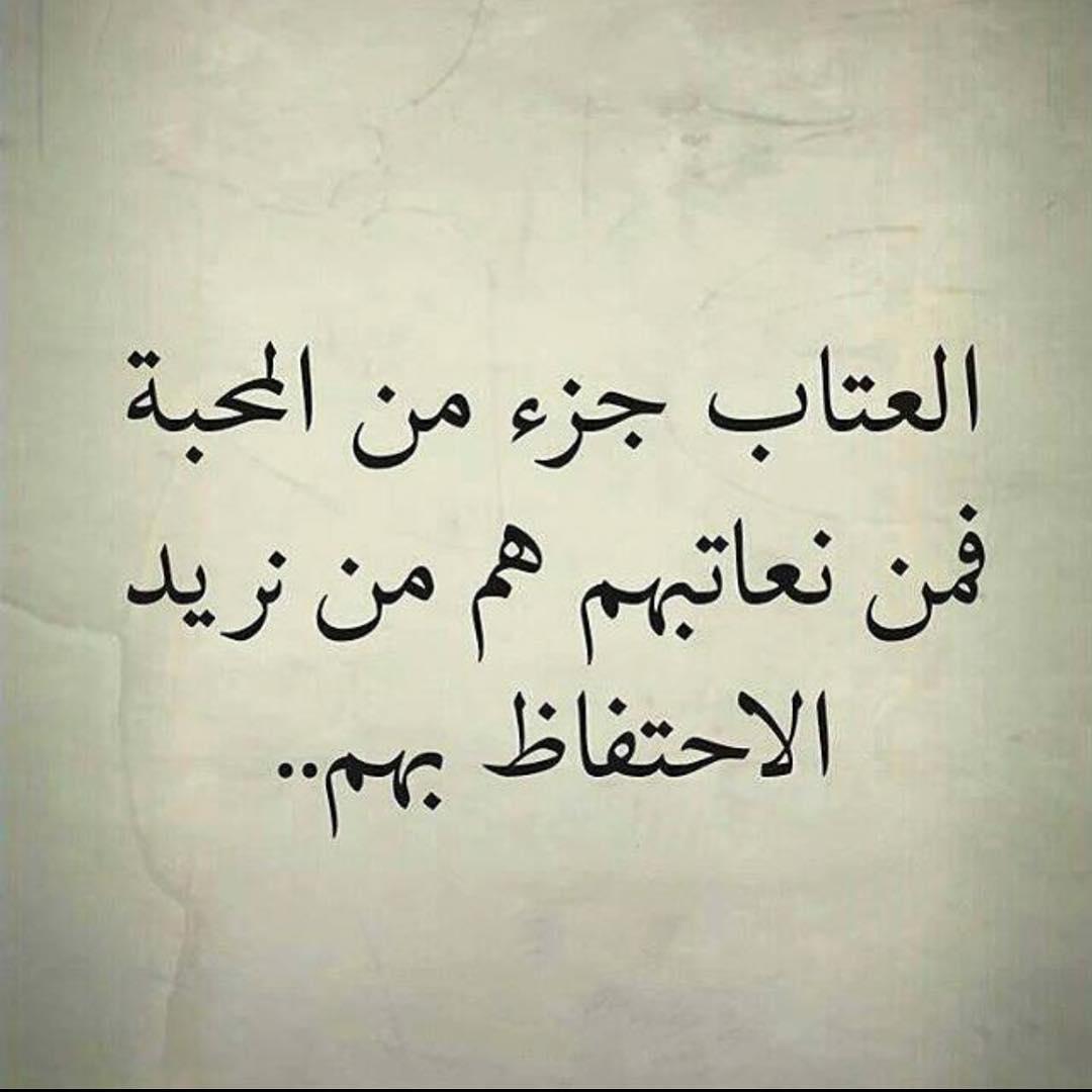 شعر حزين جدا يبكى عراقي اجمل ابيات الحزن العراقيه المؤثره