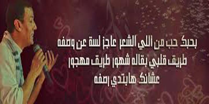 شعر حب هشام الجخ أرق أشعار الحب والغزل