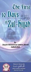 zulhijjah