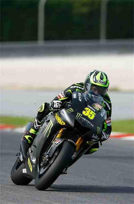 MotoG Sepang testing 2012 23