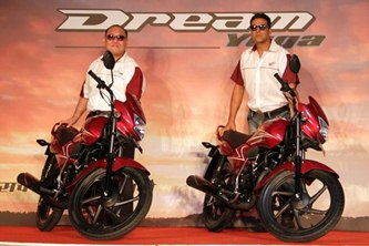 Honda Dream Yuga launched India
