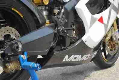 Petronas FP1 reborn as the Momoto MM1 07