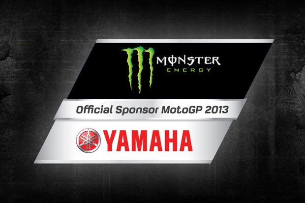 Yamaha MotoGP team partners with Monster Energy