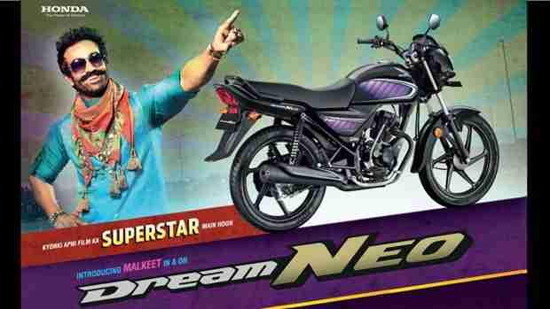 honda dream neo price mileage and colours