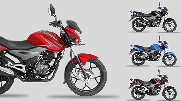 bajaj discover 125t price mileage colours specifications