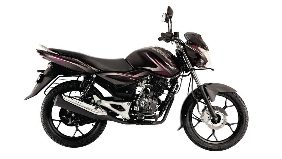 New Bajaj Discover 125 features, price, colours and mileage