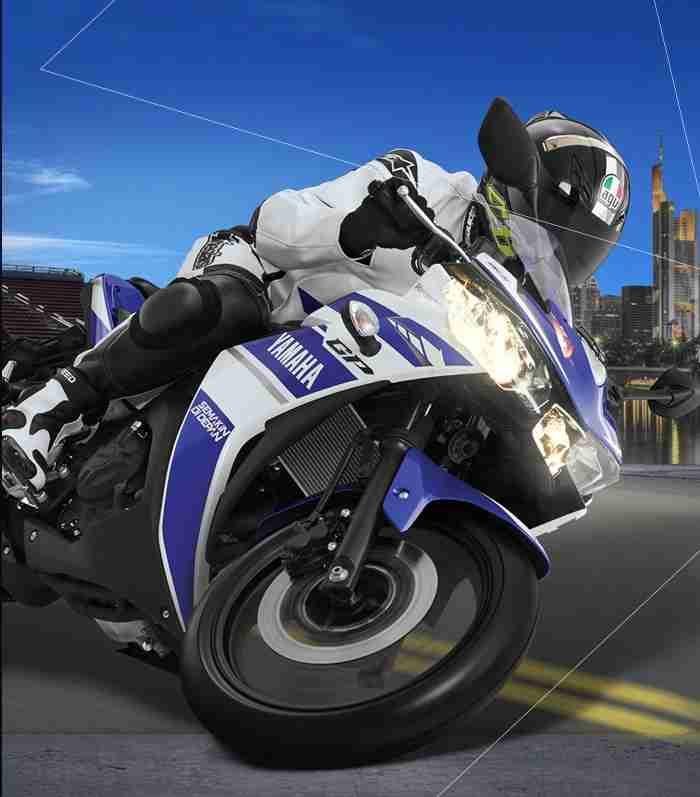 Yamaha YZF-R25 action