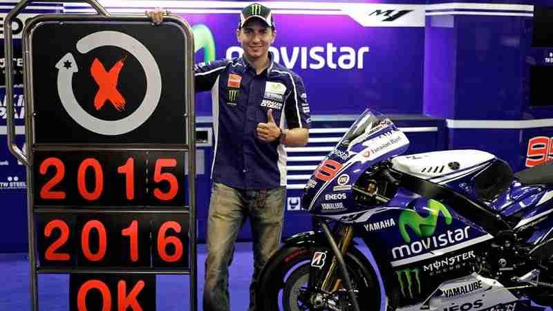 Lorenzo - Yamaha extend contract
