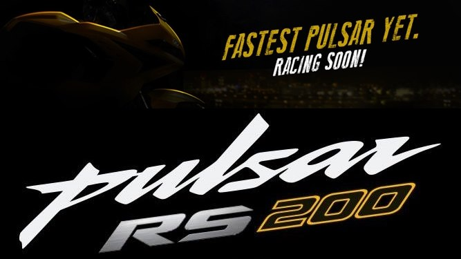 pulsar rs 200 launch soon