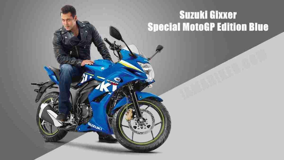 Suzuki Gixxer SF MotoGP special edition blue