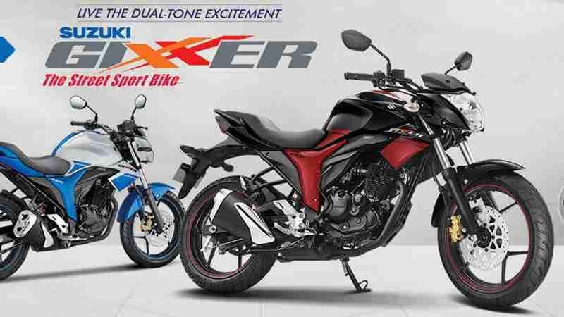 New Suzuki Gixxer colour options