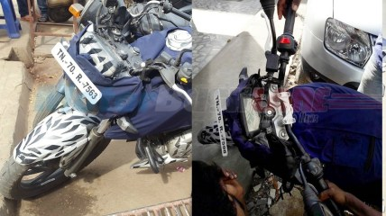 New TVS Apache images
