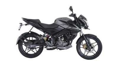 Pulsar NS 160 Glossy Grey colour option