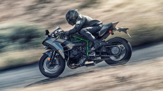 Kawasaki Ninja H2 HD wallpaper