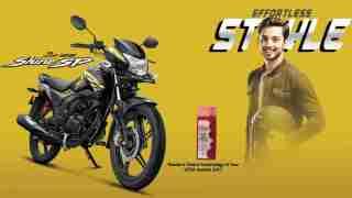 2018 Honda CB Shine SP launched