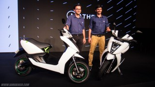 Ather 450 electric scooter priced at 1.24 lakh