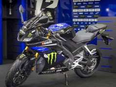 yamaha-r125-mYamaha YZF-R125 MotoGP editionoto-gp-edition-united-kingdom