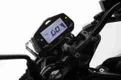 New updated Suzuki Gixxer - Digital meter