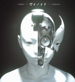 Art Ghost in the shell