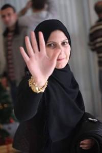 ريماأبو عيشة - اسيرة فلسطينية