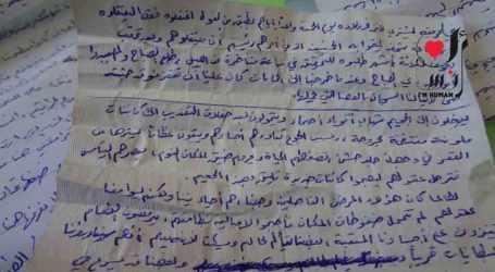 شهادة من معتقل لا زال في اقبية السجون السورية