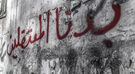 عائلات سورية … بإنتظار معرفة مصير ابنائها
