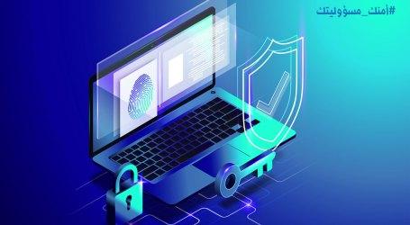 اليوم العالمي لأمن الحاسوب