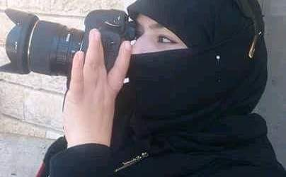 ميس المحمود صمود امرأة سوريّة