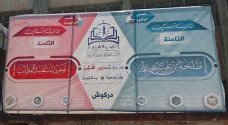 هيئة تحرير الشام على خطى داعش اقتصاديا وفكريا