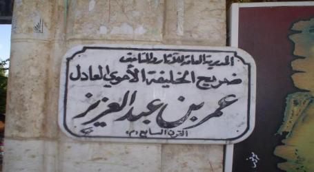 نظام الأسد يحرق ضريح الخليفة الأموي عمر بن عبد العزيز