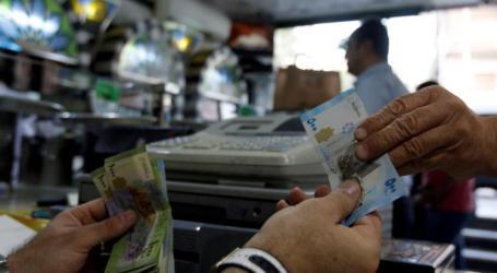 سعر صرف الليرة السورية أمام الدولار الأمريكي
