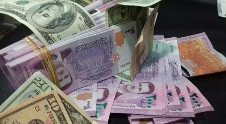 سعر اليوم لليرة السورية مقابل العملات الأجنبية