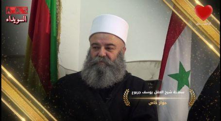 """برنامج """" حوار خاص """" لقاء مع سماحة شيخ عقل طائفة الموحدين الدروز يوسف جربوع"""