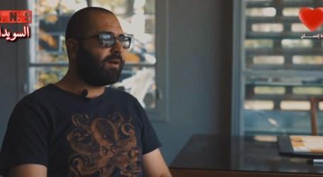بالفيديو.. معاناة شباب السويداء في لبنان والسلطة السورية تتجاهل نداءاتهم