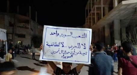 السويداء .. مظاهرات تعيد ذكرى بداية الثورة وتحيي الآمال في قلوب السوريين
