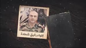 الأسد يعين ضابطا متهما بارتكاب جرائم حرب مديرا لمكتبه