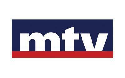 قناة mtv اللبنانية تشن هجوماً على التيار الوطني الحر
