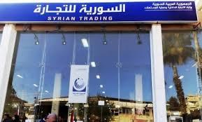 السورية للتجارة تفصل مئات العمال.. ما الأسباب؟