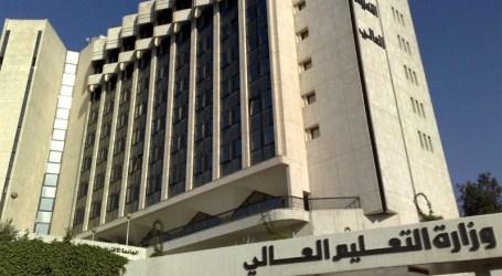 الجامعة السورية الخاصة تفصل طلابا بحجة الإساءة لها