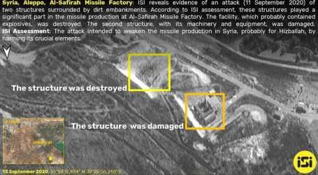 آثار الغارات الجوية على منشأة صواريخ سرية في سوريا (صور)