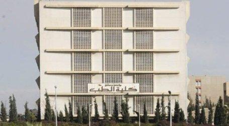 عميد كلية الطب في جامعة دمشق يعفى من منصبه بعد انتقاده قرار بدء العام الدارسي