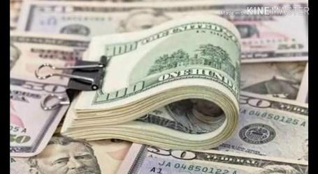 السلطة السورية تضاعف سعر الدولار الرسمي لدافعي البدل النقدي