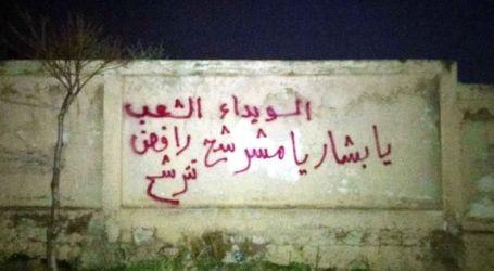 جدران مدارس صلخد في السويداء تطالب برحيل الأسد (صور)