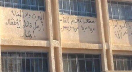 """""""ارحل يا بشار"""".. العبارات المناهضة للسلطة تعود مجددا إلى شوراع مدينة التل"""