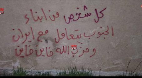مجهولون يخطون على جدران السويداء شعارات مناهضة للوجود الإيراني وحزب الله