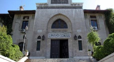 رسوب جماعي للطلاب في جامعة دمشق